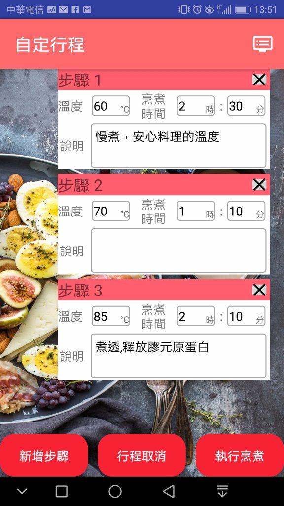 Remy慢燉鍋