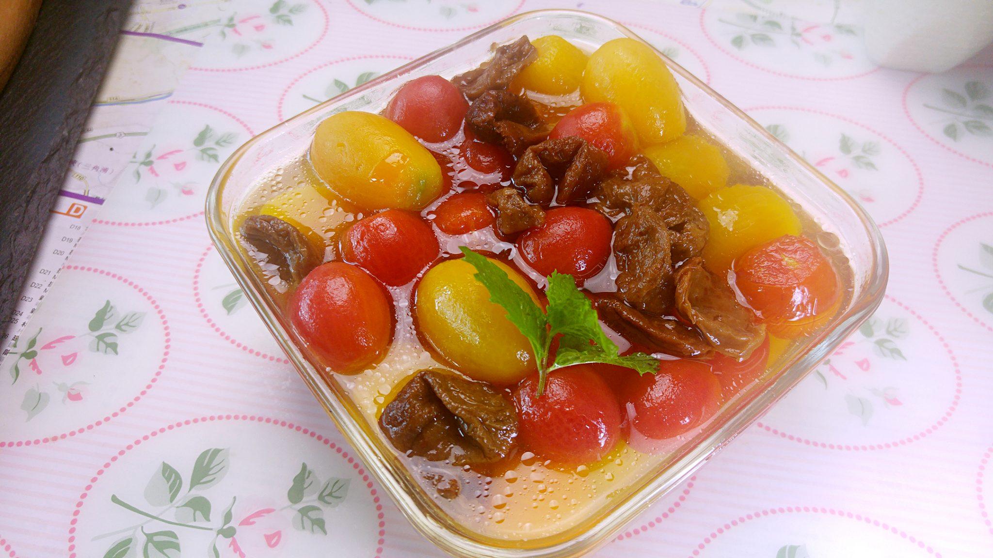 梅酒漬番茄